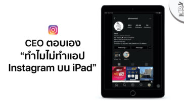 Instagram Ceo Explain Why No Ipad App