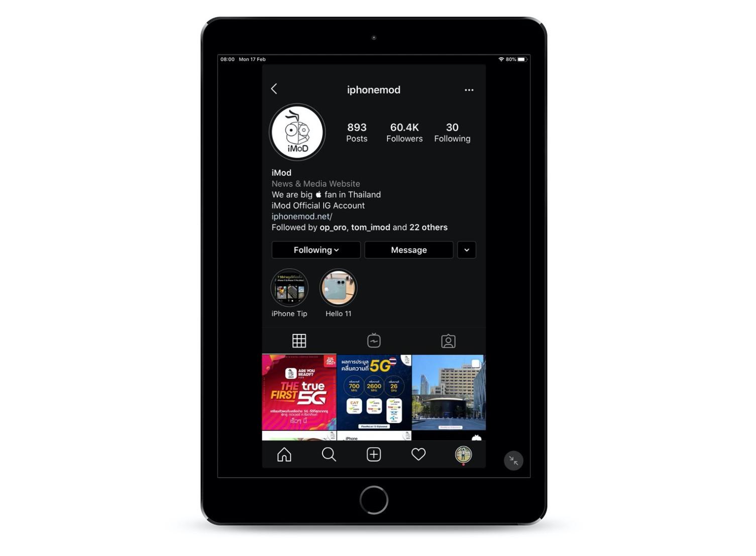Instagram Ceo Explain Why No Ipad App Img 2