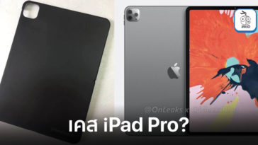 Ipad Pro 2020 Case Photo Ben Geskin