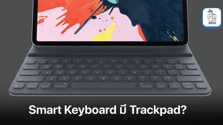 Ipad Pro Smart Keyboard With Trackpad Release 2020 Report