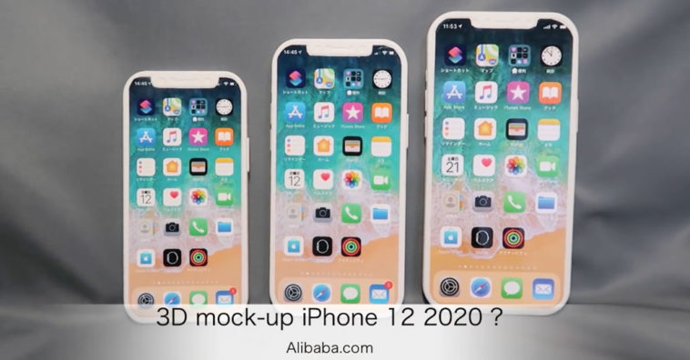 Iphone 12 Three 3d Mockup Model Video Preview Cover 1