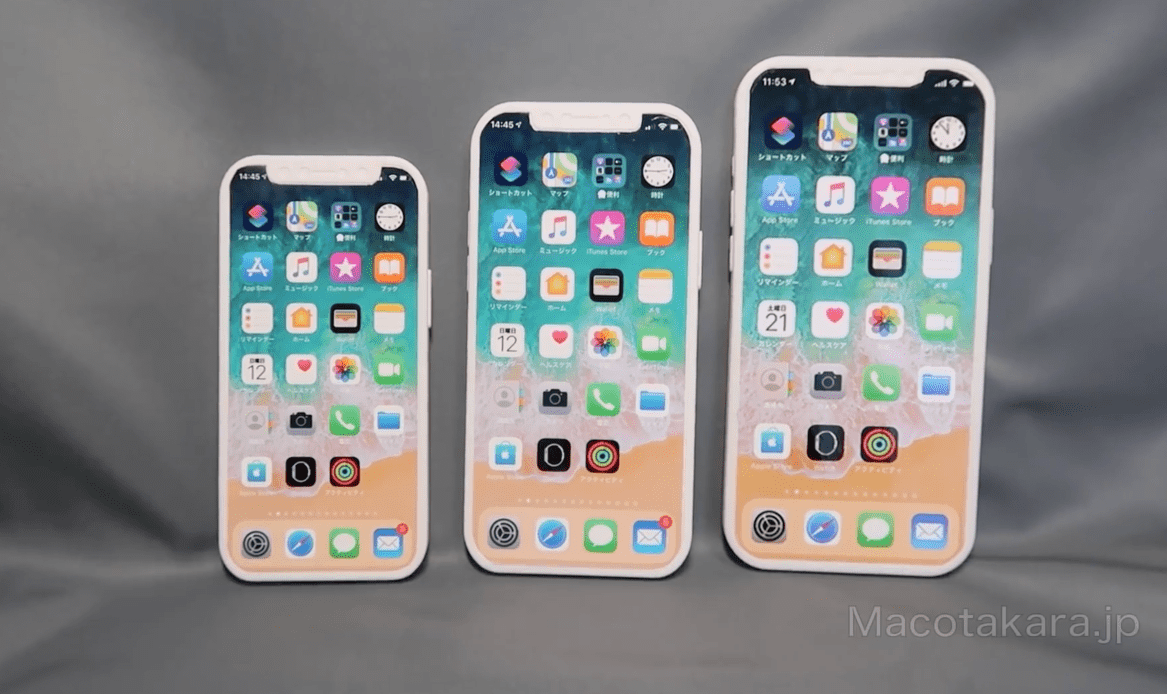 Iphone 12 Three 3d Mockup Model Video Preview Img 2
