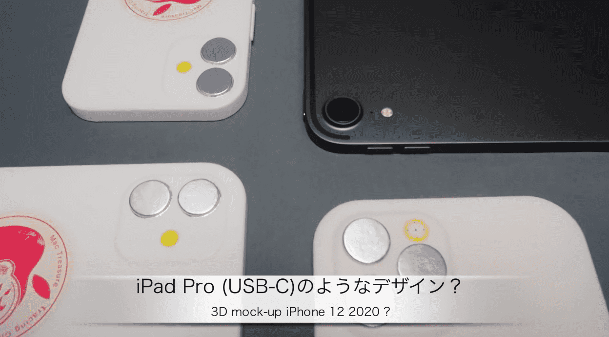 Iphone 12 Three 3d Mockup Model Video Preview Img 4