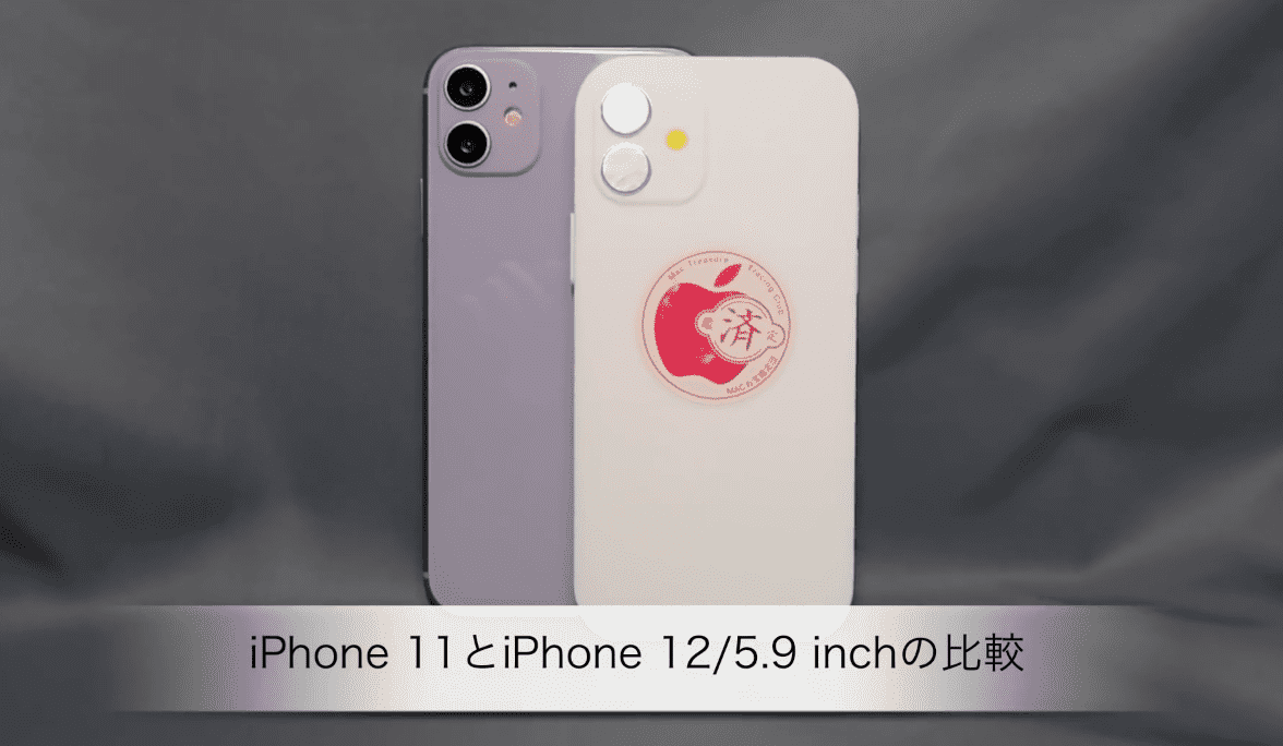 Iphone 12 Three 3d Mockup Model Video Preview Img 7