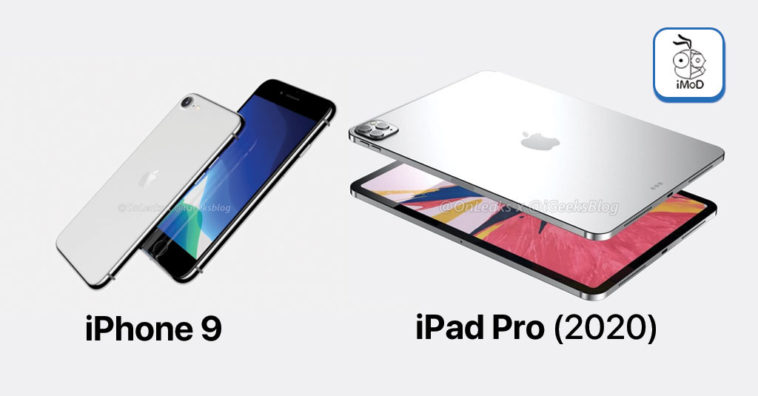 Iphone 9 And Ipad Pro 2020 Covid 19 Report