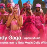 Lady Gaga New Song Stupid Love Talk In New Music Daily With Zane Low
