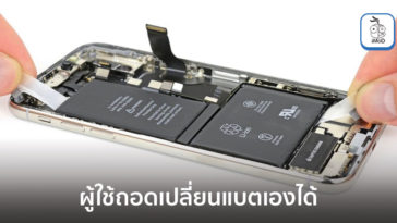 Leak Eu Document Force Removable Battery Effect To Apple