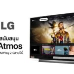 Lg Confirm Support Dolby Atmos In Apple Tv App And Airplay 2 Late 2020