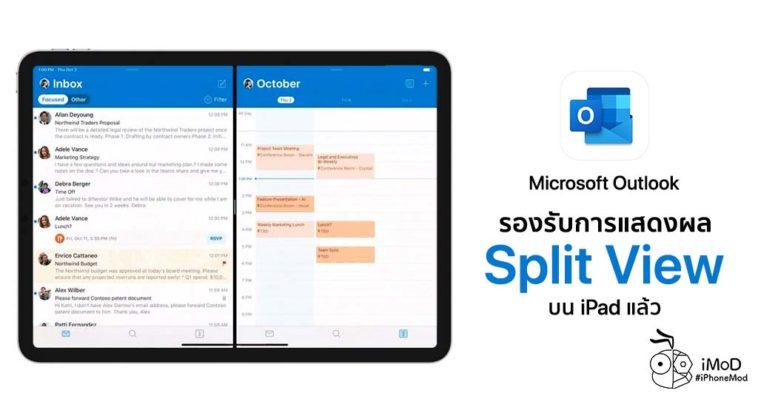 Microsoft Outlook Update Support Split View Ipad