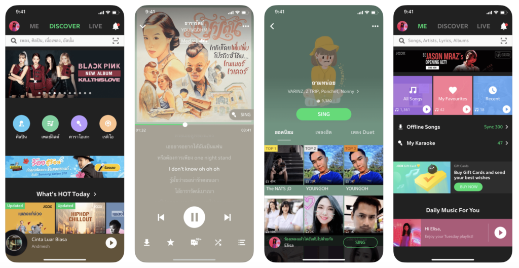Music App Which Support Play Offline Or Stream Music On Apple Watch Update 2