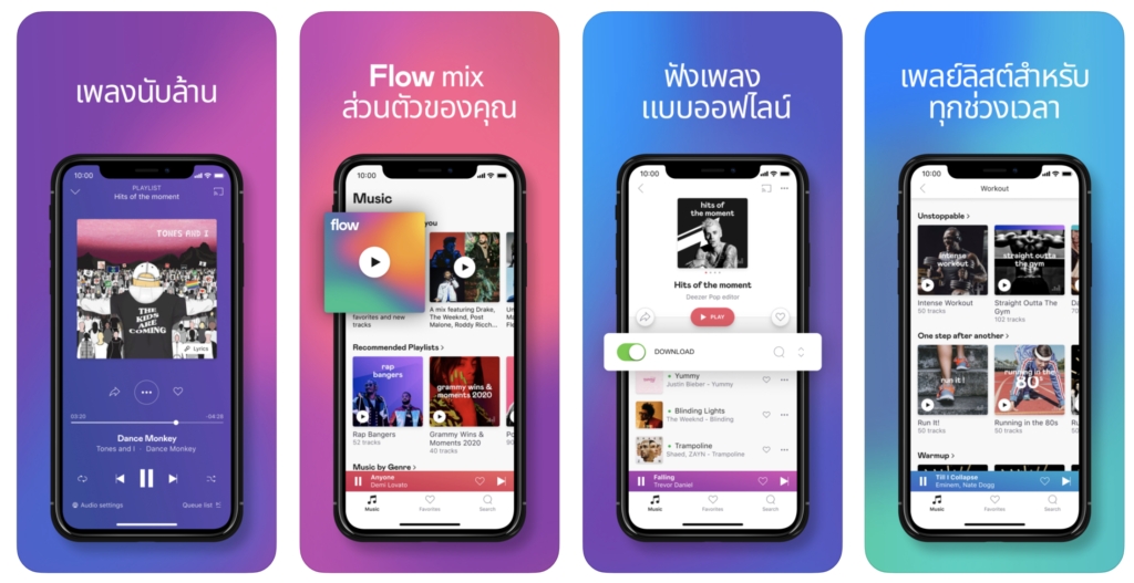 Music App Which Support Play Offline Or Stream Music On Apple Watch Update 3