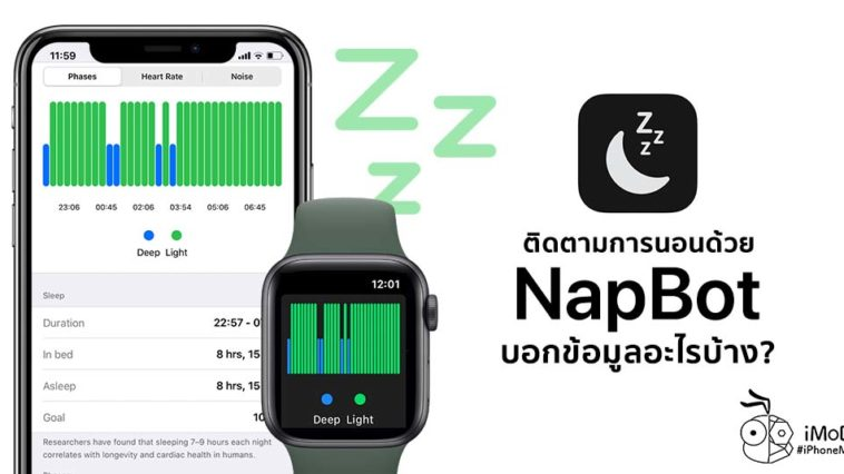 Napbot App For Sleep Tracking On Apple Watch Preview