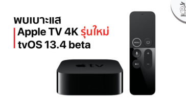 New Apple 4k Model Found Tvos 13 4 Beta