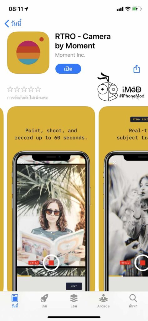 Rtro New Video Camera App By Moment 1