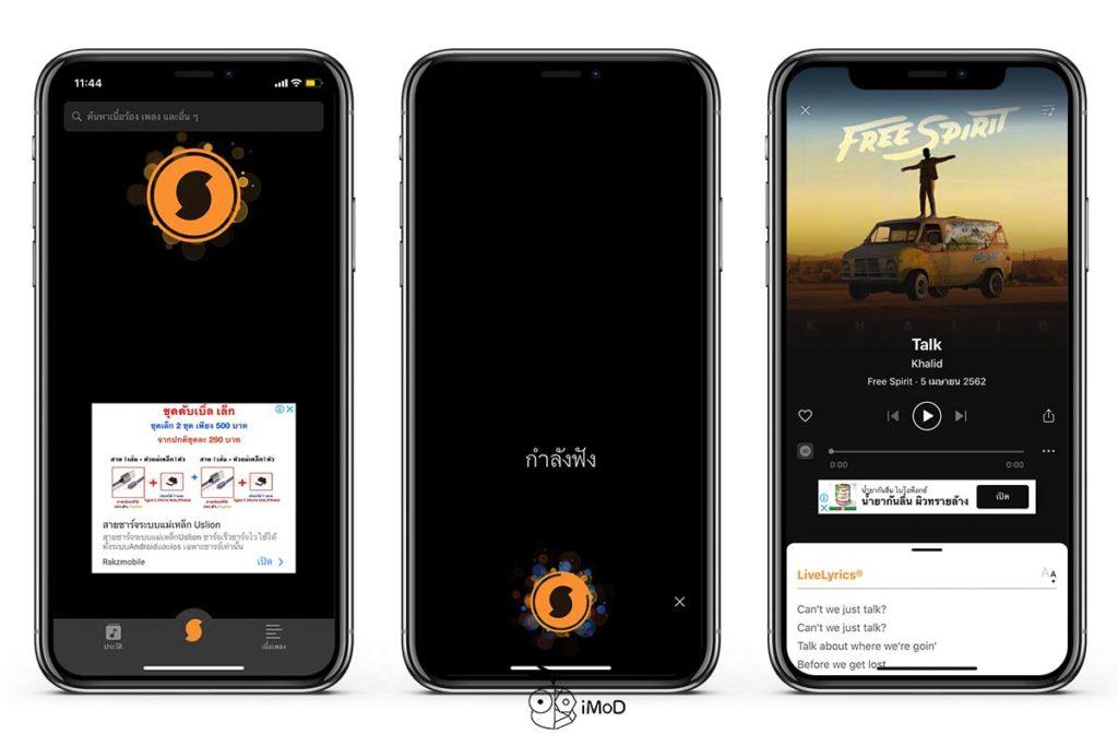 Soundhound App Find Music Iphone Apple Watch 1
