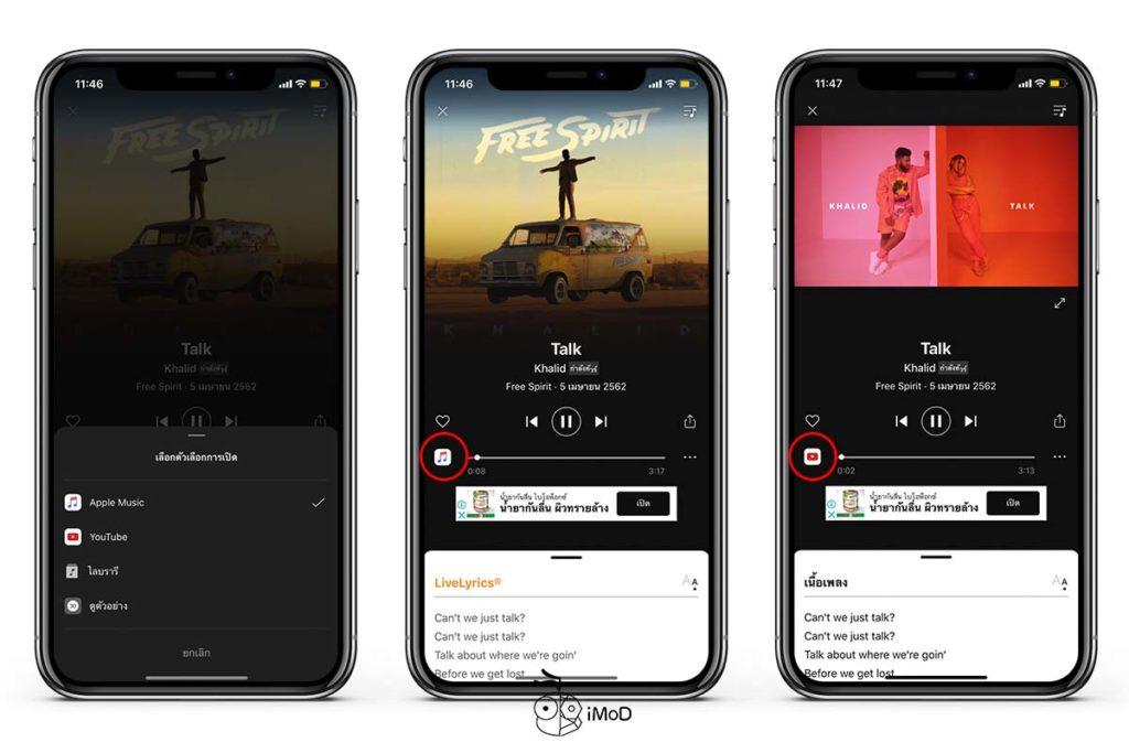 Soundhound App Find Music Iphone Apple Watch 2