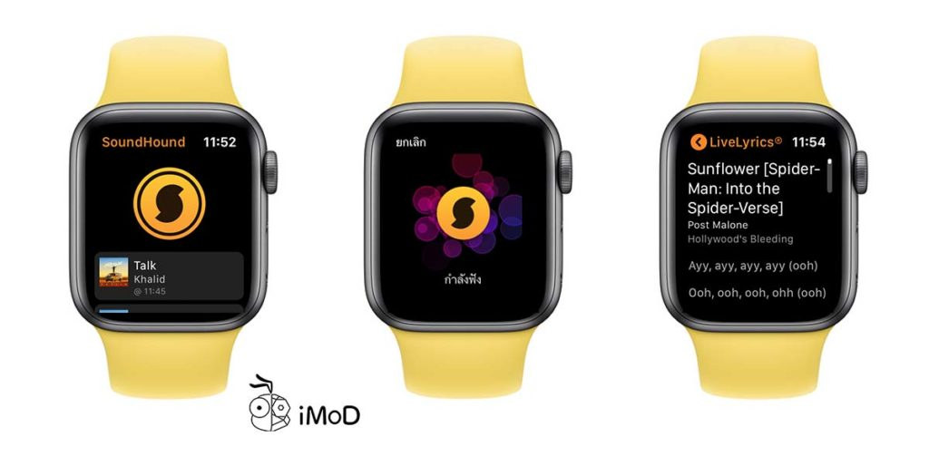Soundhound App Find Music Iphone Apple Watch 3