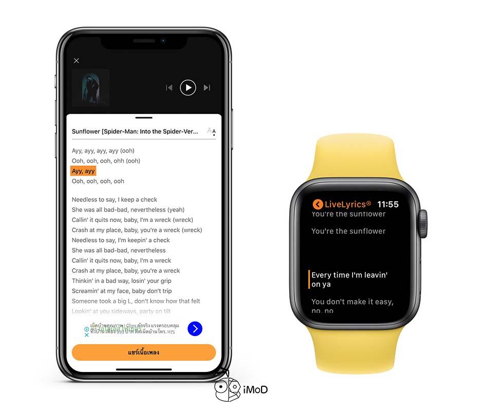 Soundhound App Find Music Iphone Apple Watch 4
