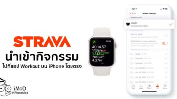 Strava Updated Version 137 0 0 Support Activity Import To Healthkit Direct Iphone