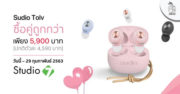 Sudio Tolv Truly Wireless Earbuds 1 29feb20 Studio 7 Promotion
