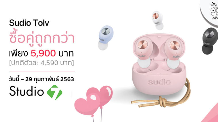 Sudio Tolv Truly Wireless Earbuds 1 29feb20 Studio 7 Promotion