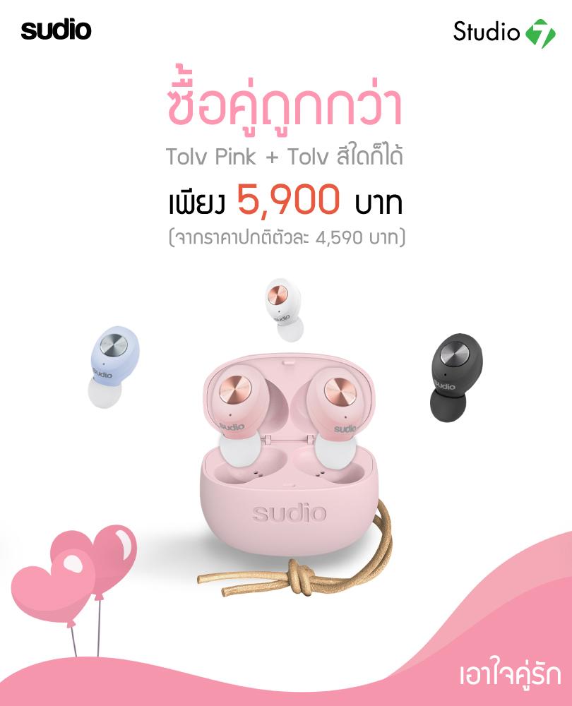Sudio Tolv Truly Wireless Earbuds 1 29feb20