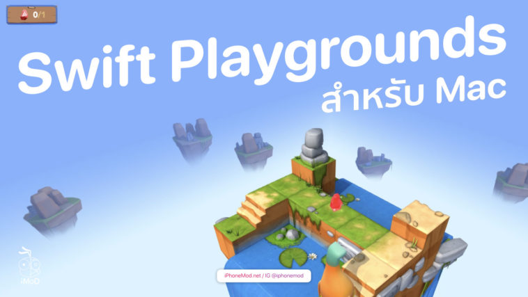 Swift Playgrounds For Mac Cover