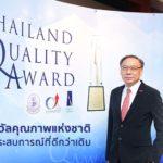 True Thailand Quality Award 2019