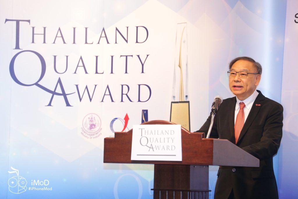 True Thailand Quality Award 2019 2