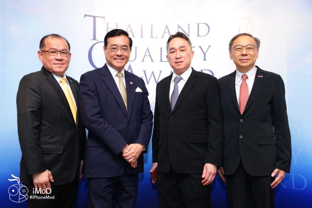 True Thailand Quality Award 2019 3
