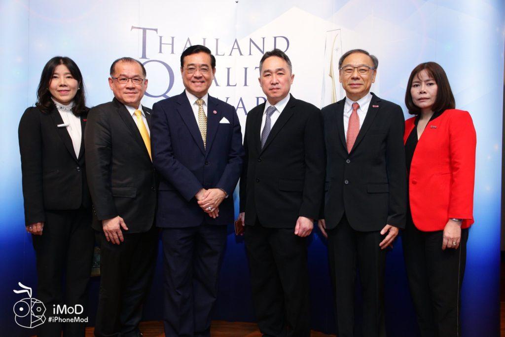 True Thailand Quality Award 2019 4