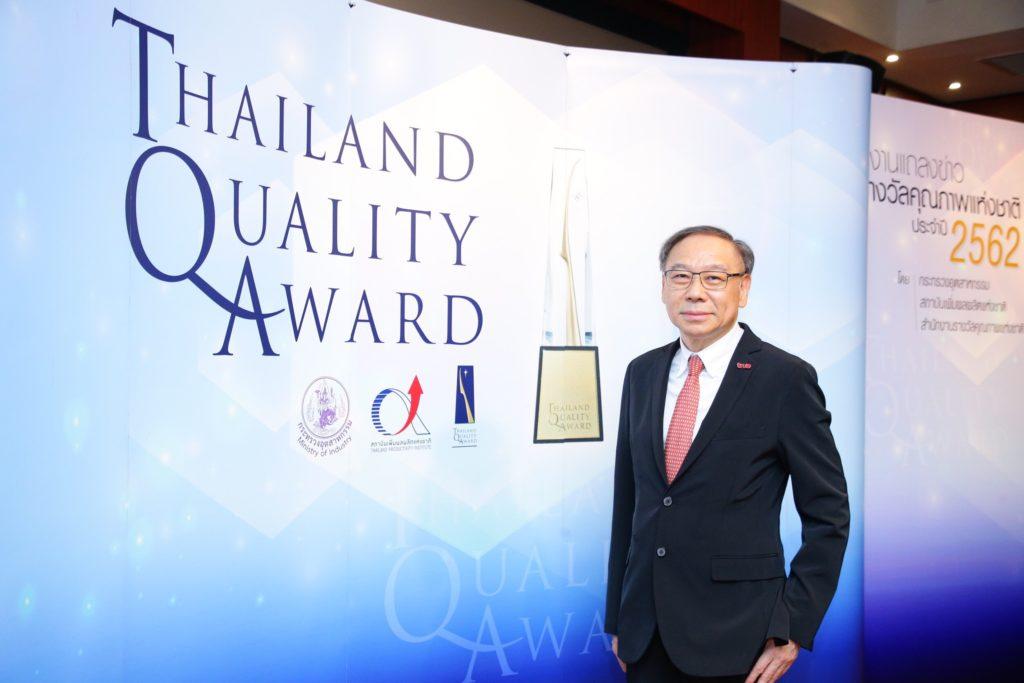 True Thailand Quality Award 2019 6