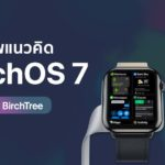 Watchos 7 Concept By Birchtree
