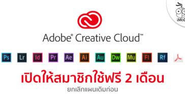 Adobe Creative Cloud Free 2 Mount Cover