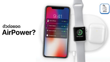 Airpower Not Dead Apple Developing Small Charger Pad Report