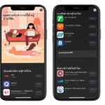 App For Social Distancing Recommend By Apple
