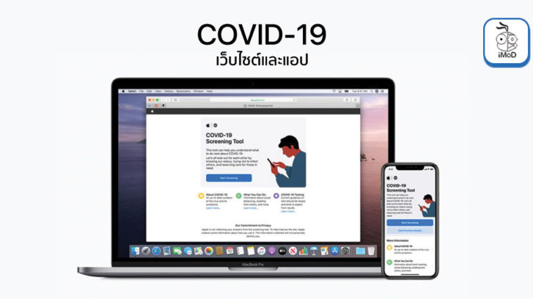 Apple Covid 19 Website And Apps
