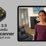 Apple Released Arkit 3 5 For Developer