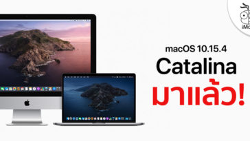 Apple Released Macos 10 15 4 Catalina