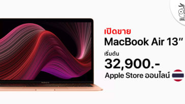 Apple Sell Macbook Air 13 Inch 2020 Thailand