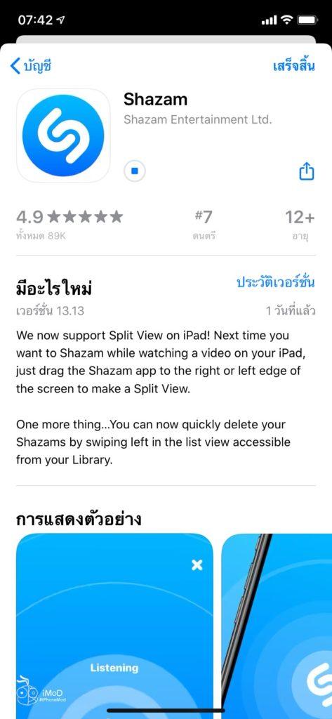 Apple Update Shazam Version 13 13 Support Split View Ipad 1