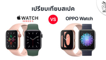 Apple Watch Series 5 Vs Oppo Watch Comparisation