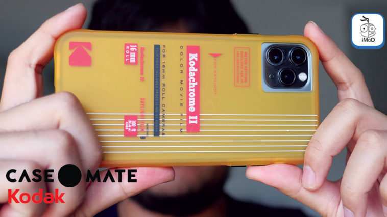 Case Mate Kodak For Iphone 11 Pro Max Review