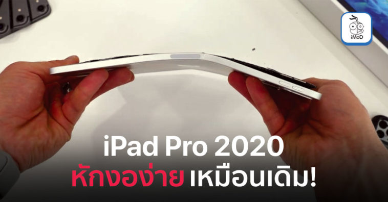 Cover 2 Ipad Pro 2020 Still Bend With Hand
