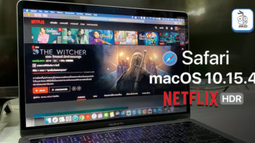 Cover Macos Catalina 10 15 4 Safari Hdr Netflix Support