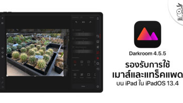 Darkroom Update Version 4 5 5 Support Mouse And Tracpad Ipados 13 4
