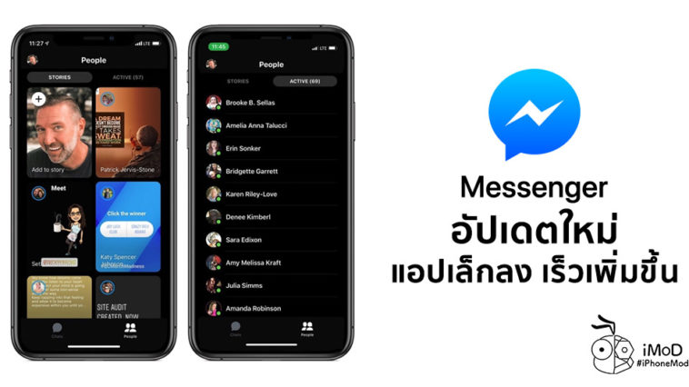 Facebook Update Messenger Faster 2x And Reduce App Size