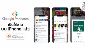 Google Released Google Podcasts App For Iphone