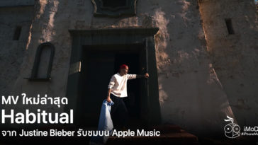 Habitual Music Video Apple Music