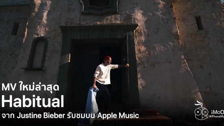 Habitual Music Video Apple Music